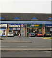 ST3090 : Domino's Pizza and Subway, Malpas, Newport by Jaggery