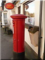 SY7386 : Broadmayne: postbox № DT2 102, Main Street by Chris Downer