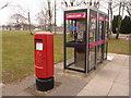 SY8389 : Bovington: postbox № BH20 287 and phones, Gaza Road by Chris Downer