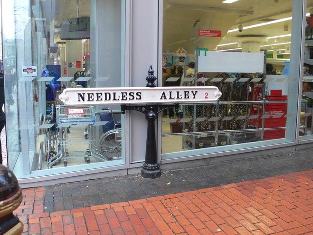Needless Alley