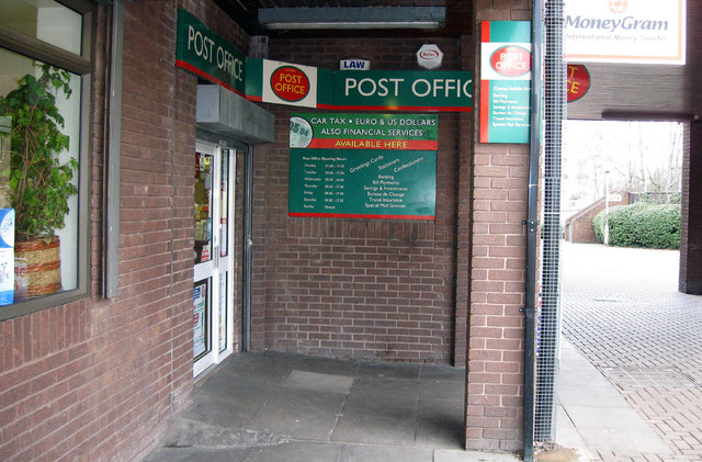 Entrance to Post Office, Hadley, Telford