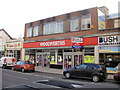 ST1797 : Former Woolworths store, Blackwood by Jaggery