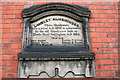 SK5741 : Lambley Almshouses plaque by David Lally
