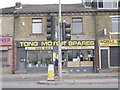 SE1930 : Tong Motor Spares - Tong Street by Betty Longbottom