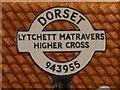 SY9495 : Lytchett Matravers: detail of Higher Cross finger-post by Chris Downer