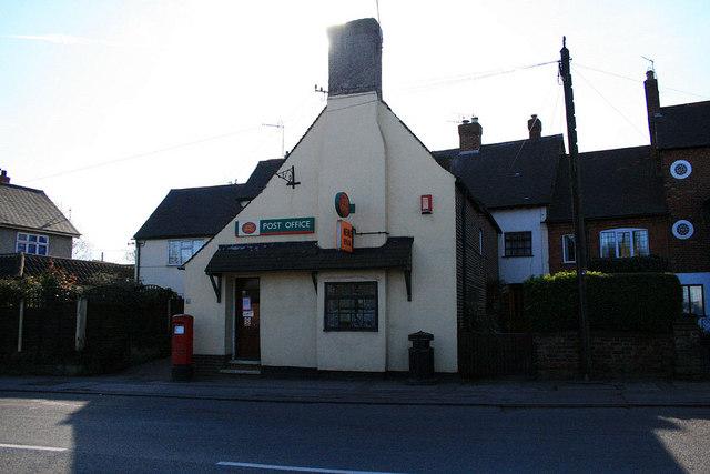 Watnall Post Office 169 David Lally Geograph Britain And