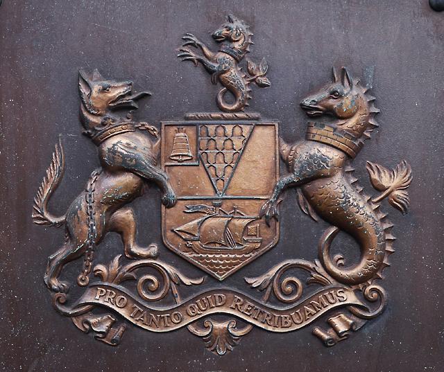 Entrance plaque, Balmoral Cemetery