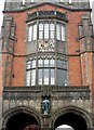 NZ2465 : The Arches, King's Road, Newcastle University (detail) by Andrew Curtis