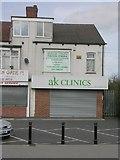 SE2534 : a k Clinics - Stanningley Road by Betty Longbottom