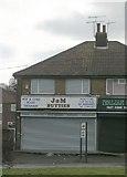SE2534 : JaM Butties - Stanningley Road by Betty Longbottom