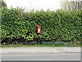 SK4251 : Golden Valley postbox, Ref DE55 382 by Alan Murray-Rust