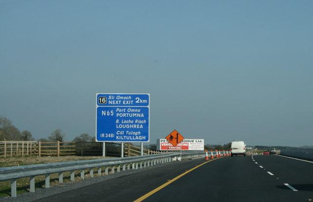 Near Kiltullagh, County Galway (3)