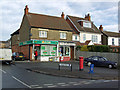 SP8533 : Old Bletchley Post Office by Cameraman