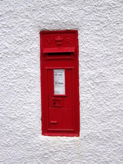 Postbox, Broughton Beck