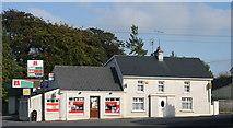 S2654 : Ballysloe, County Tipperary by Sarah777
