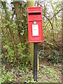 TM2767 : Maypole Green Postbox by Geographer