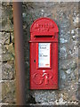 NY5569 : George V postbox, Askerton Castle by Mike Quinn