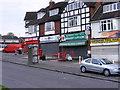 SP0283 : Weymoor Post Office by Gordon Griffiths