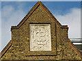 TQ2987 : London School Board plaque, former Archway School, Highgate Hill, North London by Jim Osley