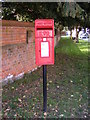 TM3973 : Queens Head Postbox by Adrian Cable
