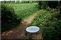 NT6424 : Orientation marker, Harestanes Visitor Centre by Jim Barton