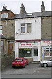 SE0724 : Top Wok Express - Queen's Road by Betty Longbottom