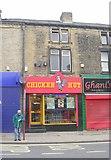 SE0724 : Chicken Hut - King Cross Road by Betty Longbottom