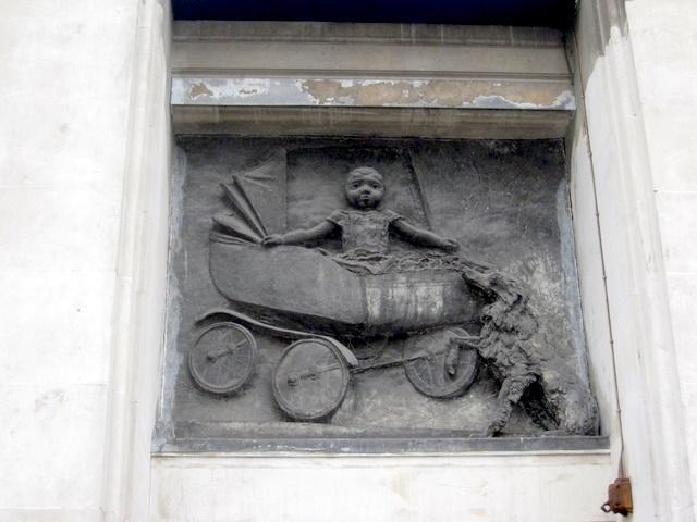 Lewis's - panel over the central corner door