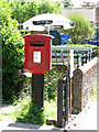 TF7922 : Postbox by the village shop in Great Massingham by Evelyn Simak