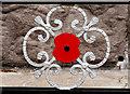 J3686 : Ironwork, Knockagh war memorial by Albert Bridge