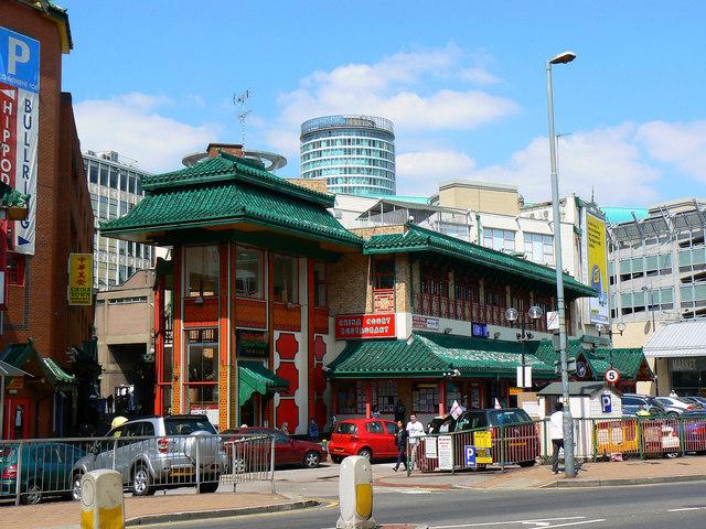 China Court Restaurant, Ladywell Walk, Birmingham