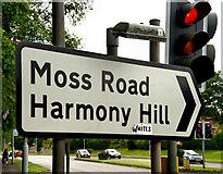 J2766 : Road sign, Lambeg by Albert Bridge