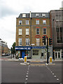 TQ3279 : Borough Dental Care by Stephen Craven