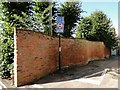 TM4290 : Serpentine wall in Hungate Lane, Beccles by Adrian S Pye