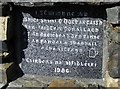 G9094 : Inscription, Cairn at Edenfinreagh by Kenneth  Allen
