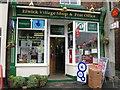 NZ4532 : Elwick village shop & Post Office by Alex McGregor
