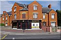 O1132 : Hackett's, 106A Tyrconnell Road, Inchicore/Inse Chór by P L Chadwick