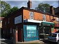 TQ1460 : Surrey Hills Butchers, Oxshott by Colin Smith