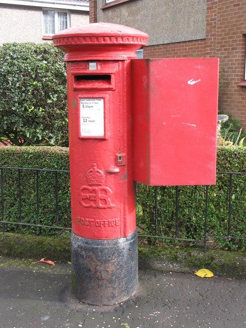 Edward VIII postbox, Katrine Avenue / Laggan Road, G64 by Mike Quinn