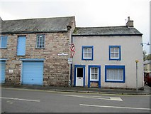 NY6820 : Number 1, Doom Gate, Appleby in Westmorland by Andrew Curtis