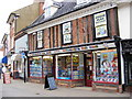 TM3877 : Halesworth Toy Shop, The Thoroughfare, Halesworth by Adrian Cable
