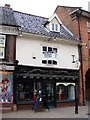 TM3877 : Baytree Bistro, The Thoroughfare, Halesworth by Adrian Cable
