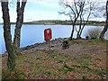 NZ0493 : Fontburn Reservoir by Oliver Dixon