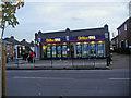 TQ1786 : Shops on East Lane, Wembley by David Howard