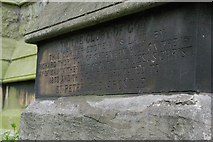 TQ3473 : St Peter's Church, Dulwich Common: foundation stone by Christopher Hilton