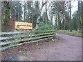 NS9532 : Entrance to Wiston Lodge by Gordon Brown
