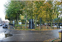 TQ7668 : Entrance to Medway Park Leisure Centre by N Chadwick