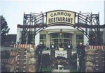 NO8785 : Art Deco Carron Restaurant, Cameron Street, Stonehaven by Alan Cooper