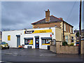 NT3363 : General store, Stobhill Road by Richard Dorrell