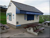 SH7683 : Ice cream kiosk near the Great Orme Visitor Centre by Phil Champion